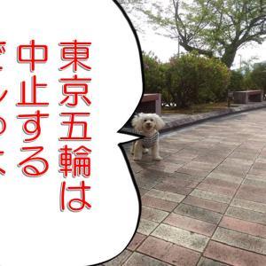 西山公園で福ちゃんが叫ぶ~!の巻