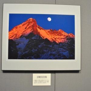 小川清美 四季の素晴らしスイスアルプス写真展を観ました 2