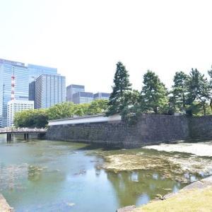 皇居東御苑に平川門から入ります 1