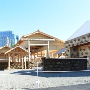 皇居東御苑の大嘗宮の正面左と左側面が見えます 7