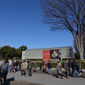 上野東照宮に参拝 1
