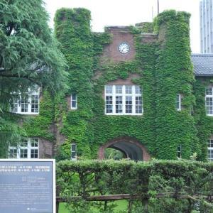 朝の散歩で行った 立教大学のツタが生える建物 2-3
