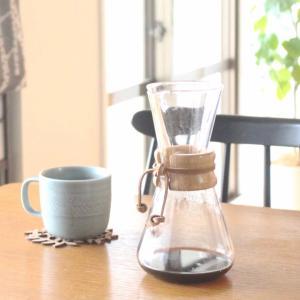 おいしいコーヒーを見つけるなら!