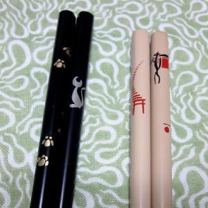 箸や楓の「ハレ箸」