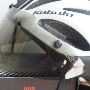 OGK KABUTO ARS-3シールド(スモーク)購入