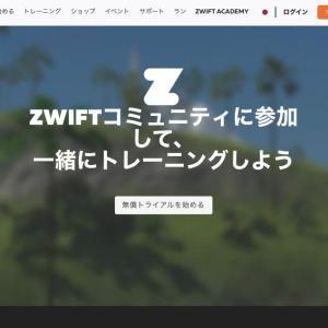 ローラーの楽しみ方(Zwift → Amazon Audibleを無料体験)