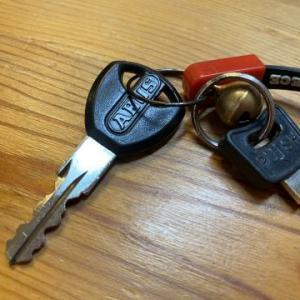 ABUSの鍵を紛失してしまう・・・