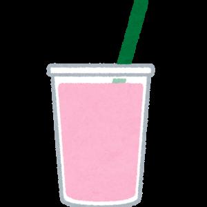 レース前にはピンク色のドリンクを飲むのがおすすめ