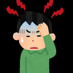 頭痛に悩まされるライド(意外な結末に・・・)