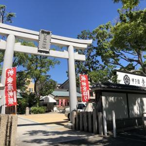 278.甲子園素盞嗚神社(兵庫県西宮市)