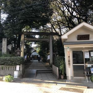 288.ときわ台天祖神社(東京都板橋区)