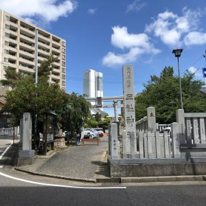 290.三社神社(新潟県新潟市)