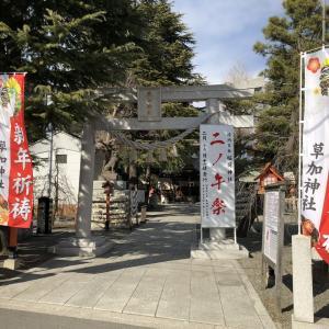 302.草加神社(埼玉県草加市)