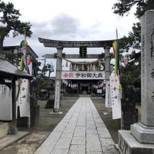 303.戸隠神社(新潟県燕市)