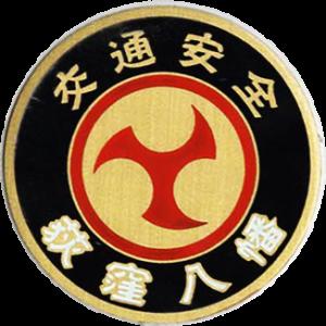 371.荻窪八幡神社(東京都杉並区)
