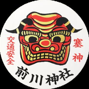 429.前川神社(埼玉県川口市)
