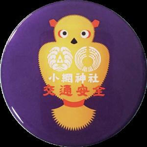 479.小網神社(東京都中央区)