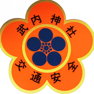 484.武内神社(岩手県二戸市)