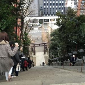 270.愛宕神社(東京都港区)