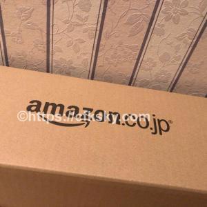 Amazonタイムセールで安く購入できたキャンプ用品がわが家に到着