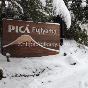 雪遊びキャンプをPICA Fujiyamaで楽しんだあったかコテージ