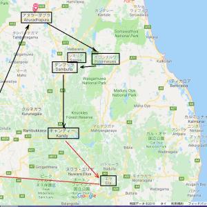 計画変更 & 追加でミヒンタレーへ /スリランカへの旅⑦