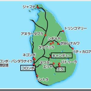 スリランカ鉄道に乗る /スリランカへの旅⑭