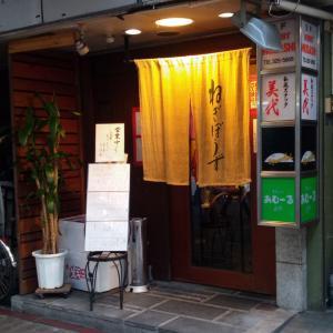 6月例会(熊本パタヤ会)、体温計
