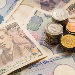 お金に対する意識がお金との関係(結果)を決める。