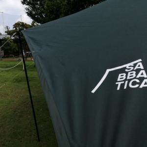 最新ブランド SABBATICAL 展示会に潜入!