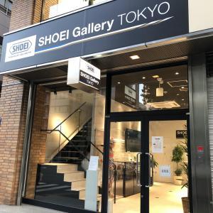 【バイク】SHOEI Gallery TOKYO