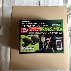 【原付二種】ミツバサンコーワ バイク専用ドライブレコーダー