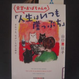 読書 + 懸賞情報