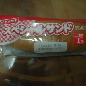 懐かしのパン + はがき情報