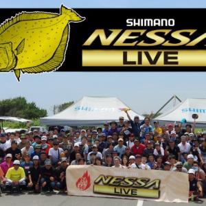 2019 シマノ NESSA LIVE 遠州パーティー 参加者募集中❗