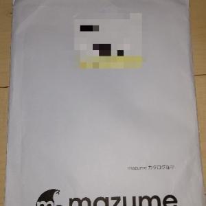 mazumeさんから頂きました。