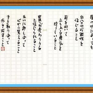 逆境に生きる!?!(2)