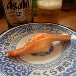 くら寿司 2回分