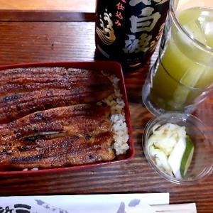 川よしのうな重とくら寿司のうな丼テイクアウト