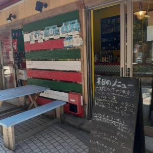 タコスランチ メキシコ食堂トレス