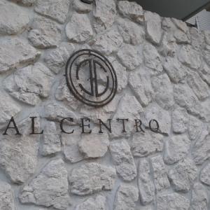 アルチェントロ