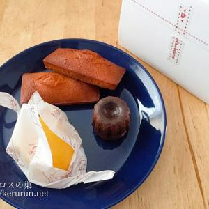 ノワ・ドゥ・ブールのお菓子