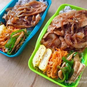 コストコの国産豚ロースうす切りで作る豚の生姜焼き弁当