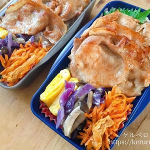 コストコの豚ロースうす切りで作る豚の生姜焼き弁当