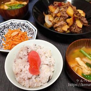 牛肉とさつま芋の炒め煮で晩ごはん