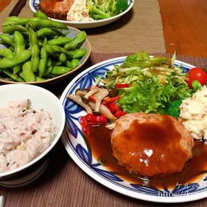 成城石井の「ハンバーグステーキ(チーズ)」で晩御飯