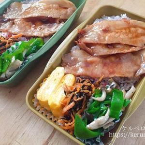 豚の照り焼き弁当