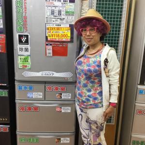 新しい冷蔵庫届きました!