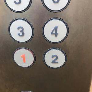 エレベーター押し間違いマメ知識