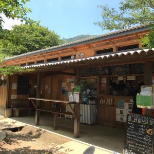 go to 奈良